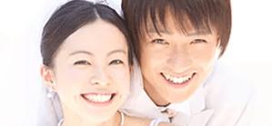 結婚の悩みの占い鑑定