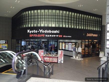요도바시 카메라 교토