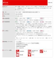 일본 통장사본
