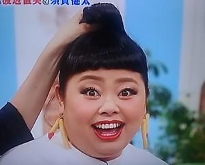 渡辺直美香港ドラマ出演和田1号