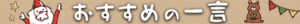 banner_xmas