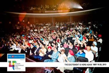 pp saleem concert