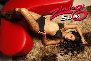 Veena Malik PhotoShoot For Zindagi 50-50(1)