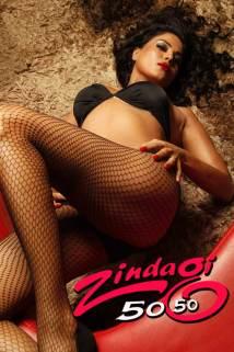 Veena Malik PhotoShoot For Zindagi 50-50(12)