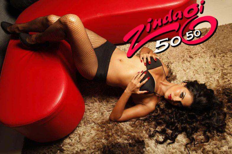 Veena Malik PhotoShoot For Zindagi 50-50(17)