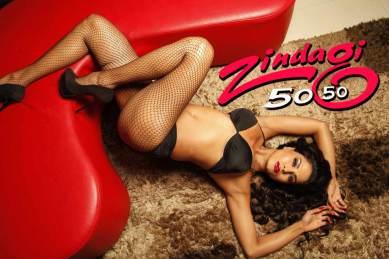 Veena Malik PhotoShoot For Zindagi 50-50(18)