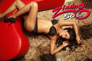 Veena Malik PhotoShoot For Zindagi 50-50(28)