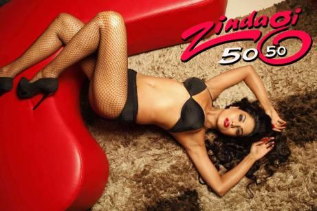 Veena Malik PhotoShoot For Zindagi 50-50(3)