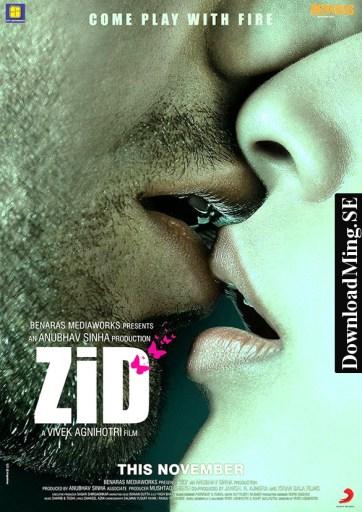 zid-2014