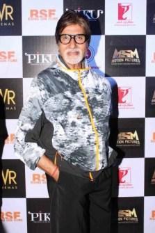 Bollywood actor Amitabh Bachchan during the trailer launch of film PikuBollywood actor Amitabh Bachchan during the trailer launch of film Piku