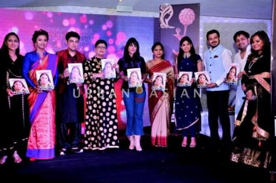 Launch of Shakseeyat Magazine