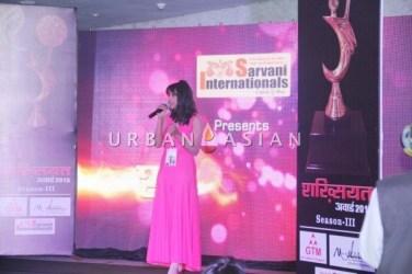 Sagarika Deb during the performance of 'O Ri Chiraiya' 3