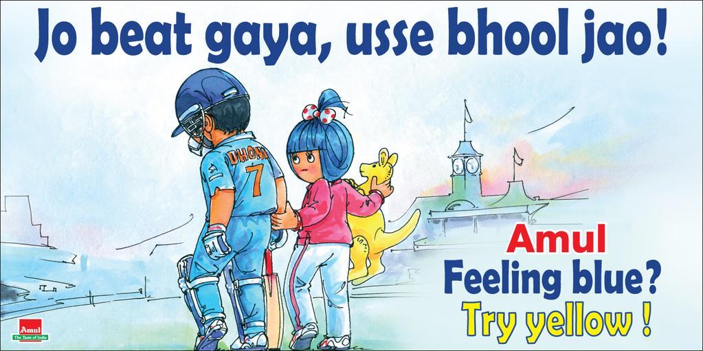 Amul Cricket World Cup