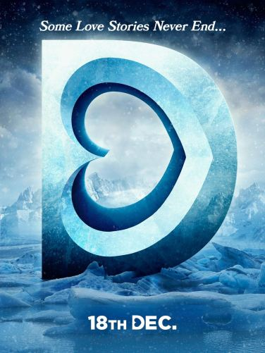 D for Dilwale Official Logo 001