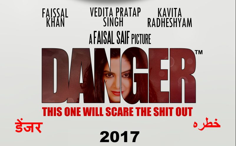 danger-final-poster-first-look