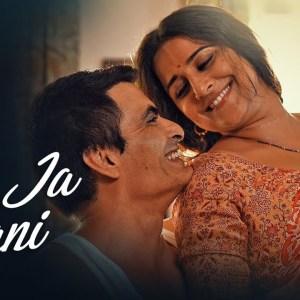 Ban Ja Rani by Guru Randhawa - Tumari Salu