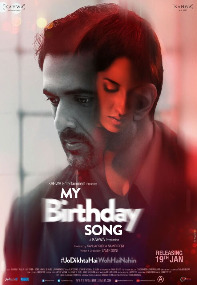 My Birthday Song Poster