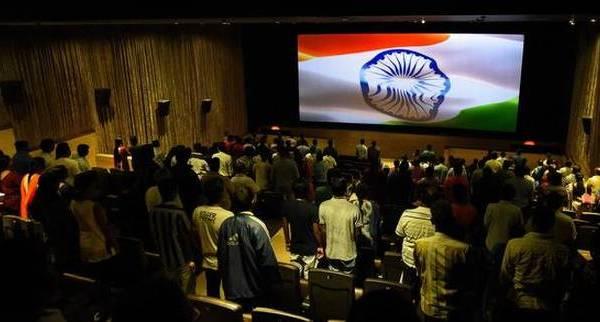 National Anthem being played in Cinema Halls