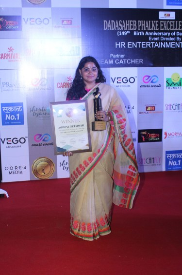 The Dadahaheb Phalke Excellence Awards 2018 (4)