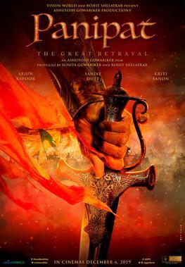 Panipat Film Poster