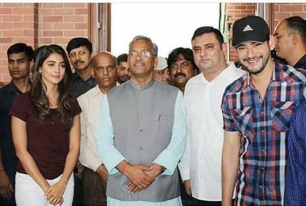Uttarakhand CM Trivendra Singh Rawat visits Pooja Hegde & Mahesh Babu