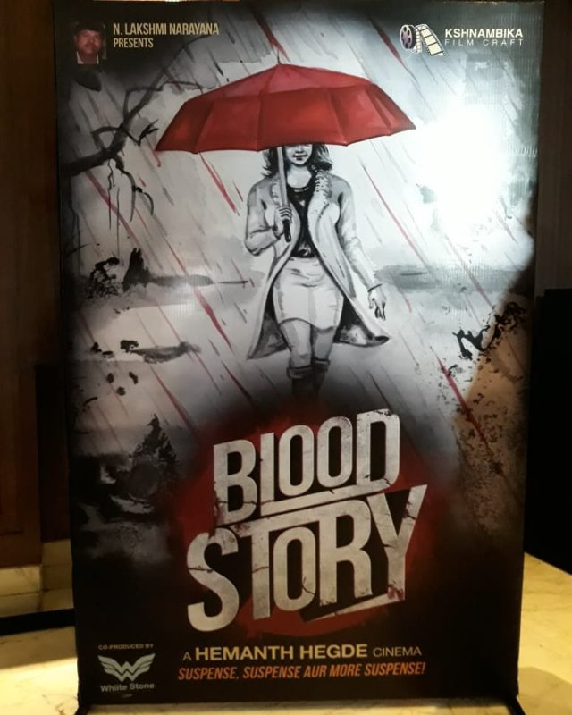 Blood Story Poster