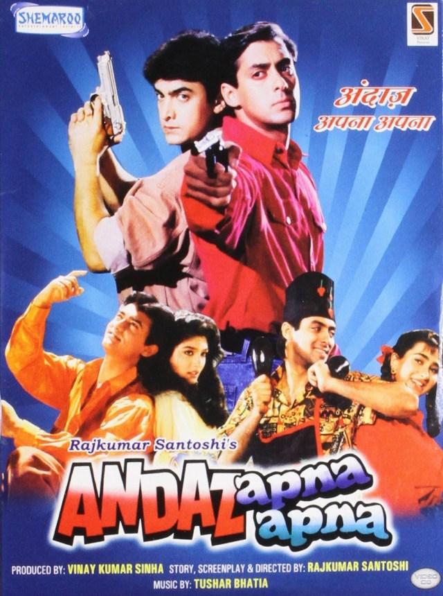 Andaaz Apna Apna