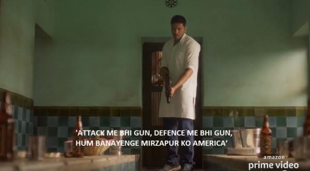 Mirzapur Dialogue 4