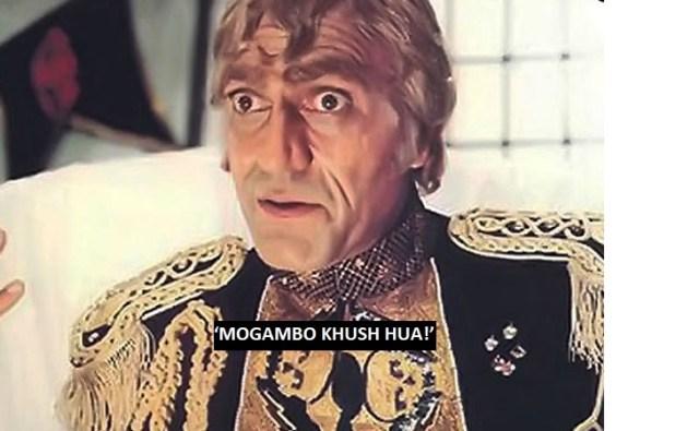 Mogambo from Mr India