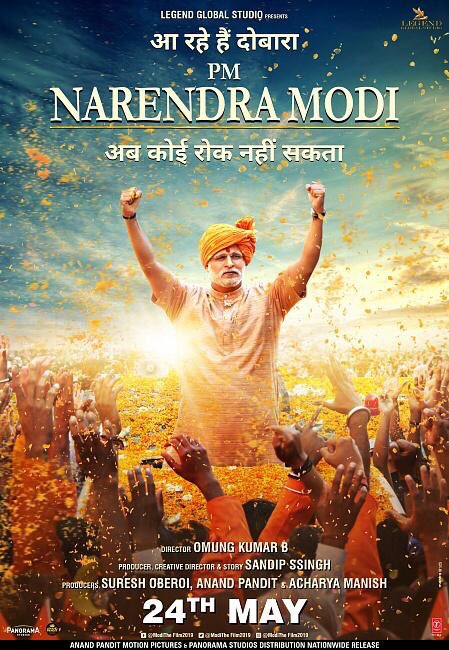 PM Narendra Modi review