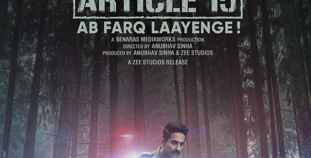 Article 15 Poster