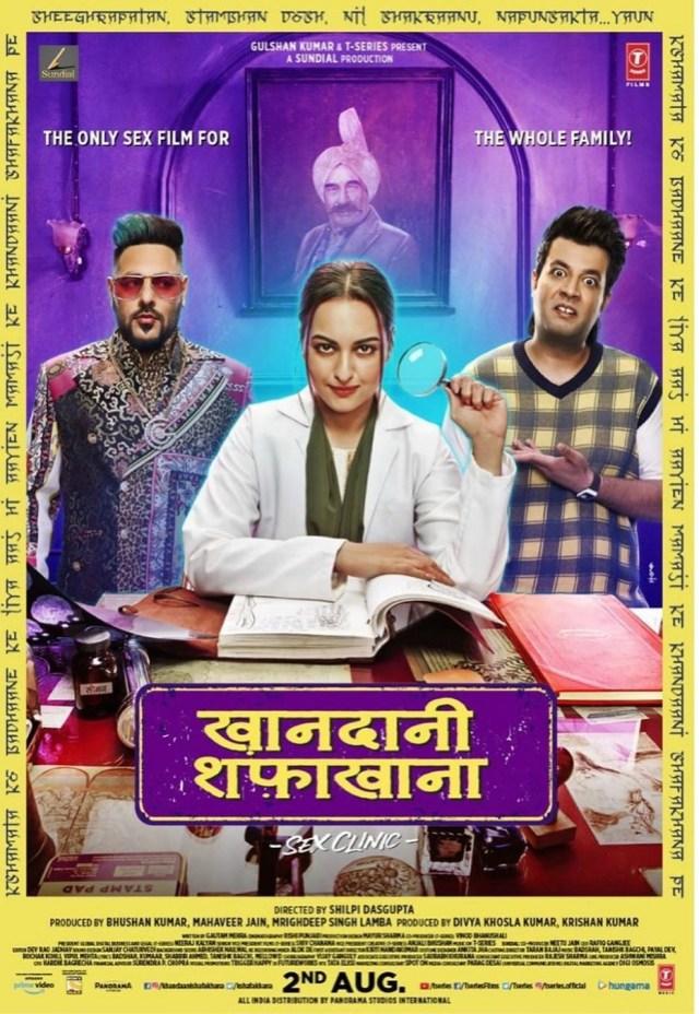 Khandaani Shafakhana poster