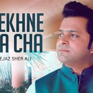 Vekhne Da Cha