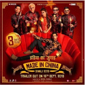 Rajkummar Rao in Made In China