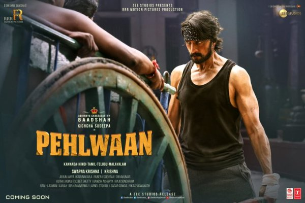 Pehlwaan Review