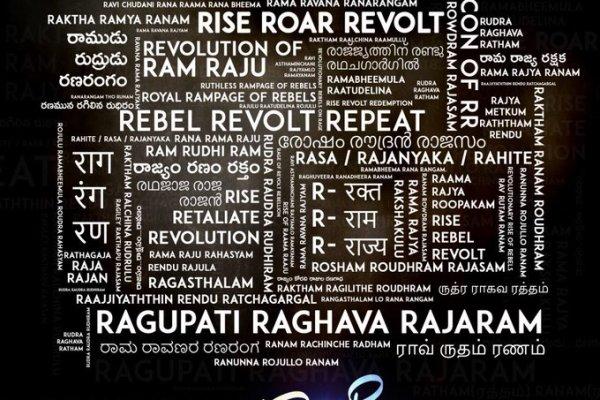 Rajamouli's RRR