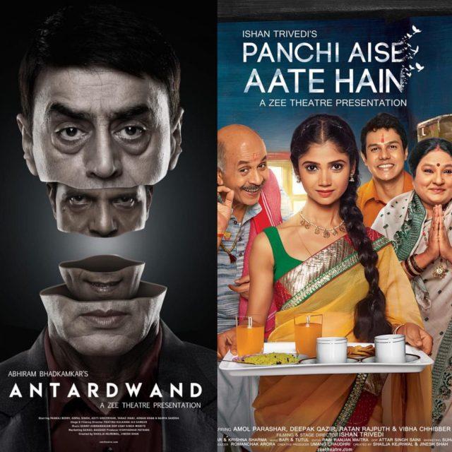 Films At Home In Tata Sky During Quarantine