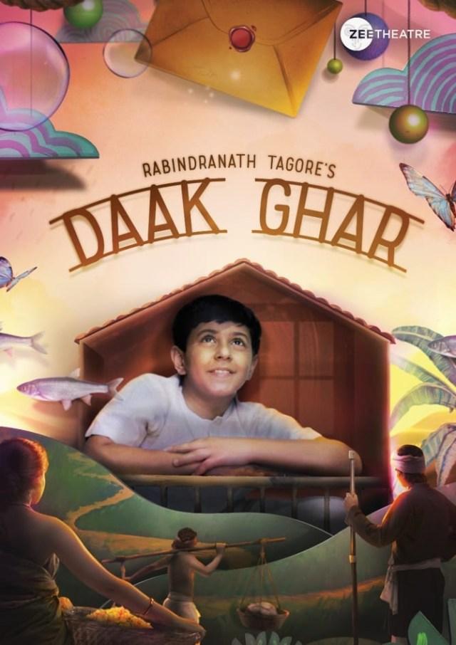 Daak Ghar