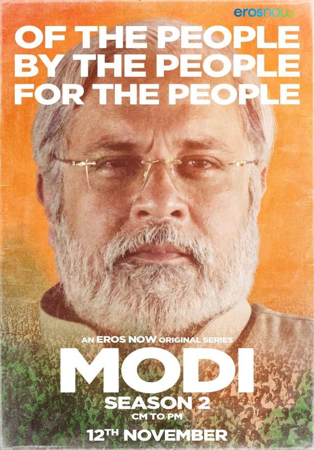 Modi Season 2: CM to PM On November 12