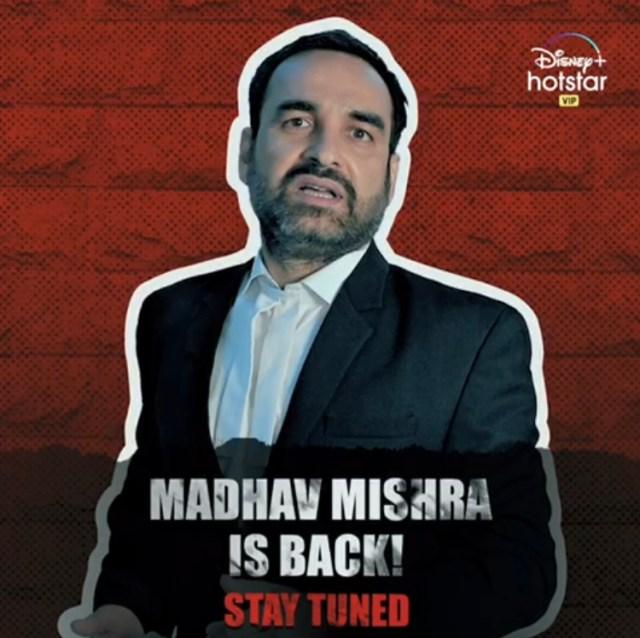 Pankaj Tripathi Returns As Madhav Mishra In Criminal Justice: Behind Closed Doors