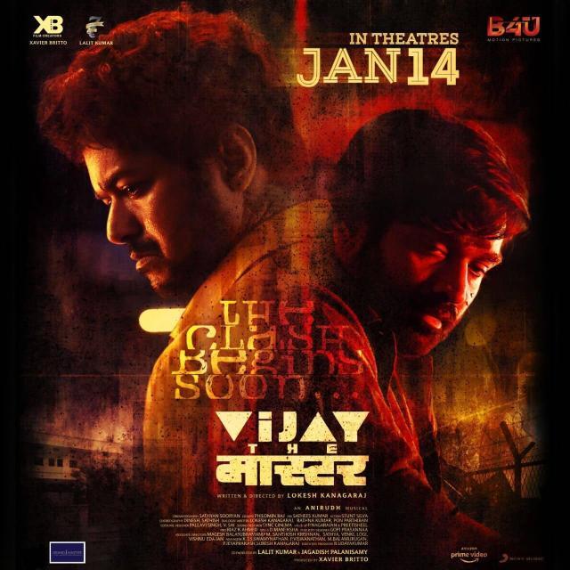 Blockbuster movie 'Vijay The Master' starring Thalapathy Vijay and Vijay Sethupathi releasing on 14th January in Hindi