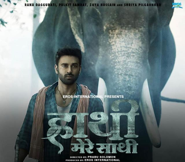 Rana Daggubati - Pulkit Samrat starrer 'Haathi Mere Saathi' gets a new release date, to hit theatres on Holi weekend