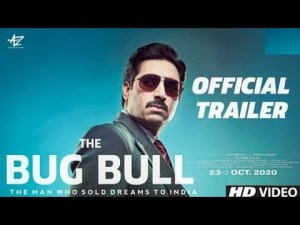 The mother of all scams! Catch the much awaited trailer of The Big Bull