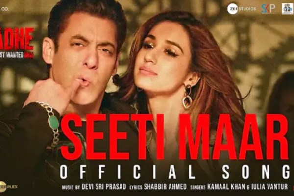 Salman Khan Grooves to the first song 'Seeti Maar' from Radhe
