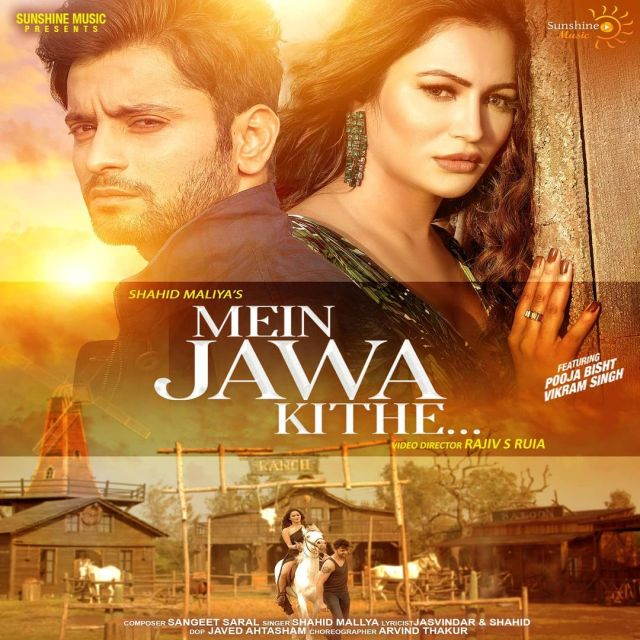 """Rajiv S Ruia marked his century in industry with """"Mein Jawa Kithe"""" - Watch Now!"""