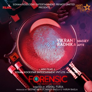 Here's the first look of Vikrant Massey and Radhika Apte starrer 'Forensic'