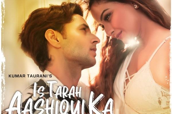 Is Tarah Aashiqui Ka