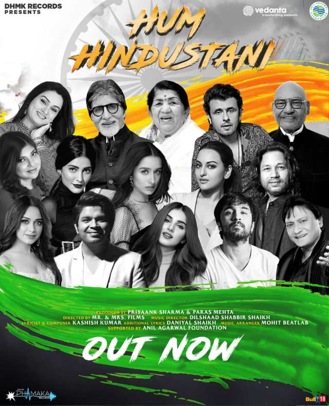 Independence Day anthem titled Hum Hindustani ft. 15 industry stalwarts!