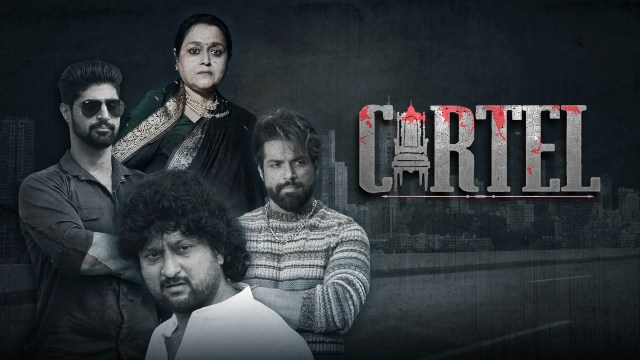 Cartel trailer: Witness the ruthless Power Game that rules the city of Mumbai