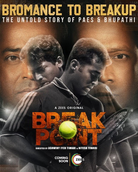 First look of Leander Paes and Mahesh Bhupathi's 'Break Point' Revealed